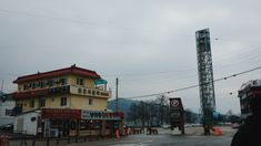 #seoul #korea #southkorea #travel #nami #나미     https://vsco.co/hannaxthea/