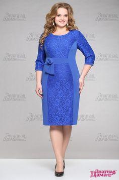 Одежда больших размеров знатная дама