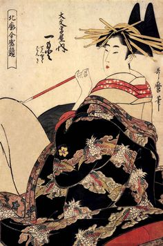 Utamaro (1753-1806) 歌麿 Courtesan Hitomoto of Daimonji House 大文字屋内一本、1805