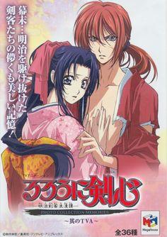 Kenshin -♥- Kaoru - kaoru-and-kenshin Photo