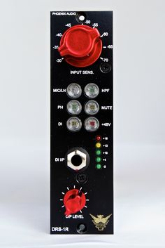 DRS-1R-500 | Phoenix Audio