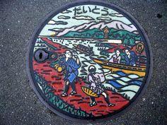 Japanese manhole covers by MRSY-18
