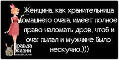 ПРИКОЛЬНЕНЬКО) В КАРТИНКАХ)))