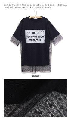 【再入荷】ドット柄チュールレイヤードデザインロゴプリント半袖Tシャツチュニック【メール便210円】KU150601-22 | 新着アイテム | selectshop moca