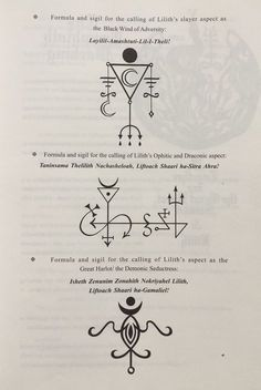 Curtis Davis: Magic & The Occult – Xan's Astrology Lilith Symbol, Lilith Sigil, Magick Spells, Wiccan, Alchemy, Traditional Witchcraft, Satanic Art, Arte Obscura, Magic Symbols