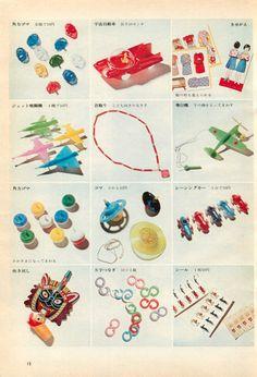 iro-iro: error888: La biblioteca de Babel 昭和44年の10円