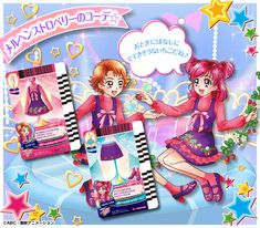 Glitter Force, Pretty Cure, Trading Cards, Princess Peach, The Cure, Best Friends, Character Design, Kawaii, Stars