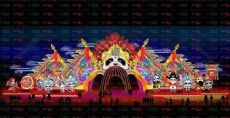 7 attractions you must to see In the Spring Festival in #Chengdu