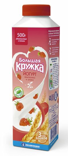 Большая кружка - молоко (4)