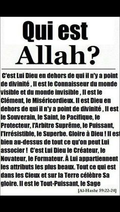 Pinterest: @ndeyepins | Qui est Allah ? Lisez ça