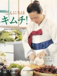 20 korean kitchen cookware and cookbooks ideas korean kitchen korean cooking korean food pinterest