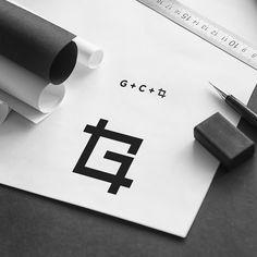 Calligraphy Logo, Typography Logo, Logo Branding, Lettering, G Logo Design, Icon Design, Graphic Design, Creative Logo, Creative Design