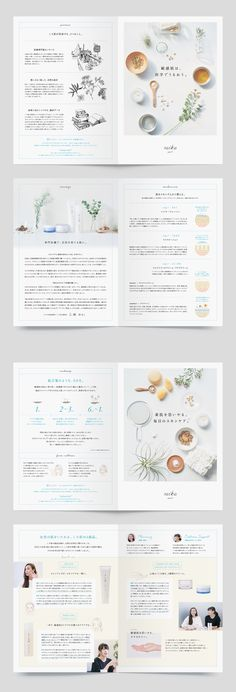 LEAFLET – 東京・京都 デザイン事務所|株式会社エイティワン EIGHTY ONE Inc. Leaflet Layout, Brochure Design Layouts, Leaflet Design, Pamphlet Design, Booklet Design, Web Design, Flyer Design, Placemat Design, Magazine Layout Design