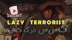 Screen Patti's Lazy Terrorist