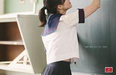 Pocari Sweat, Advertising Awards, Wallpaper Magazine, Tombow, Women, Copywriter, Japan, Creative, Poster