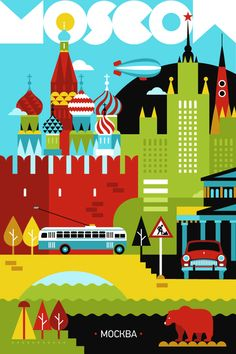 Moscow City Poster by koivo, via Behance
