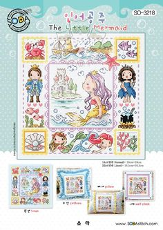 authentic Korean cross stitch design chart color printed on coated paper SODA Cross Stitch Pattern leaflet SO-3178 Hansel and Gretel