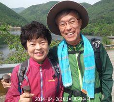 태화강100리길-미호 저수지