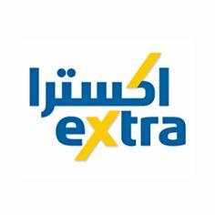 eXtra Stores Company Logo, Logos, Projects, Log Projects, Logo