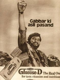 VINTAGE: Very Rare old Indian Ads | PINKVILLA. This was probably the only ad with the popular bollywood villain make it through. Rest is history