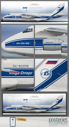 Antonov An-124 Volga-Dnepr Airlines | Highly Detailed Profile Prints | www.aviaposter.com | #airliners #aviation #jetliner #airplane #pilot #aviationlovers #avgeek #jet #sideplane #airport #an124