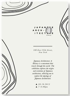 "Sabrina Scott (Cape Town, South Africa) [[MORE]]""Identity created for the exhibition Japanese Architecture: A History. The identity is inspired by the mountainous Japanese terrain, and by the trees. Graphic Design Posters, Graphic Design Illustration, Graphic Design Inspiration, Typography Design, Branding Design, Identity Branding, Design Ideas, Dm Poster, Poster Layout"