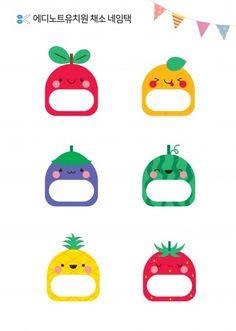 에디노트 Label Design, Branding Design, Fun Crafts, Diy And Crafts, School Labels, 1st Day Of School, Visual Aids, Paper Crafts Origami, Name Stickers