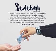 Pray Quotes, Quran Quotes Inspirational, Allah Quotes, Muslim Quotes, Motivational Words, Cute Quotes, Book Quotes, Jumuah Mubarak Quotes, Ego Vs Soul