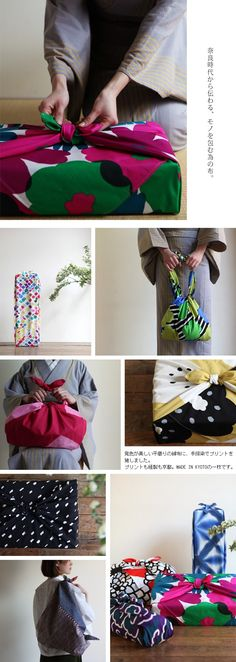 Furoshiki - use fabric that can be #reused to wrap gifts this holiday season!