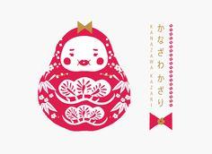 カトウ産業 ブランディング | 石川県金沢市のデザインチーム「ヴォイス」 ホームページ作成やCMの企画制作をはじめNPOタテマチ大学を運営