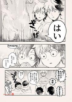 お松 🥃 (@omatttsu) さんの漫画 | 71作目 | ツイコミ(仮) Shizaya, Magic Kaito, Case Closed, Disney Fan Art, Gosho Aoyama, Character Illustration, Conan, Geek Stuff, Kawaii