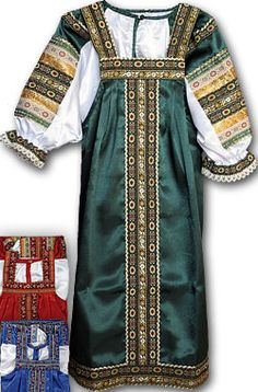 This is a site for russian boots, shawls bed and table linens