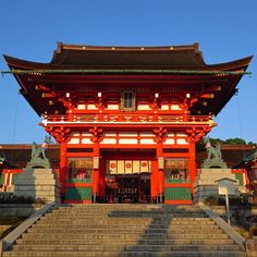 Fushimi Inari Shrine in the evening.