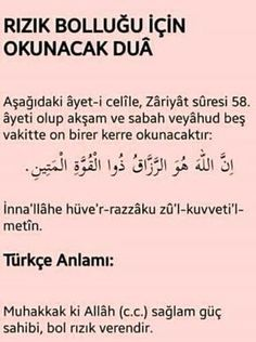 This Pin was discovered by YAŞ Islamic Dua, Islamic Quotes, Mantra, Love In Islam, Quotation Marks, Famous Words, Allah Islam, Magic Words, Cool Words