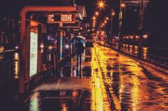 Bus station in Taipei_ Taiwan Taipei Taiwan, Bus Station, Stay Gold, Times Square, The Outsiders, Rain, Street, Travel, Cityscapes