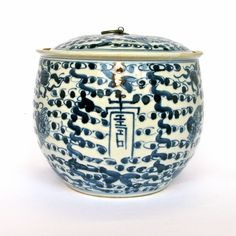 """Blue and white Japanese Ginger Jar. Dimensions: 8"""" H 30"""" Circumference"""