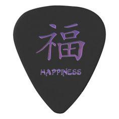 Purple Happiness Guitar Pick  #guitar #music #happiness
