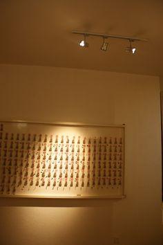 art gallery lighting design,LEDING the life