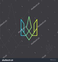 Ukrainian National Symbol. Trident Logo Monogram Intersection Line Emblem Of…