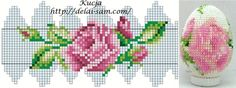 Beaded Cross Stitch, Cross Stitch Rose, Cross Stitch Flowers, Crochet Ball, Bead Crochet Rope, Beaded Ornament Covers, Beaded Ornaments, Bead Loom Patterns, Beading Patterns