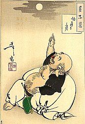Hotei-Like Daikoku, he stands for wealth. But he is also the god of laughter and happiness by being content with what you have. He is depicted as a laughing fat man with a bag of rice over his shoulders and kids. On some pictures, he is shown sitting in a cart drawn by children.