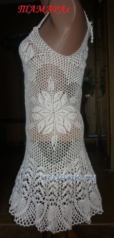 Sukienka Crochet - Praca Tamara BORDUNOVA