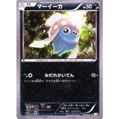 Pokemon 2015 Legendary Holo Collection Inkay Holofoil Card #015/027
