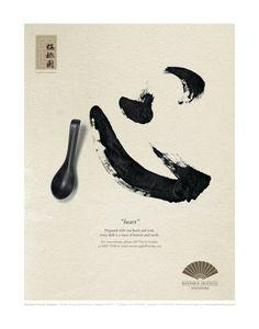 mandarin oriental - poster