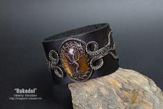 Bracelet - leather, wire