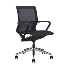 Hilo Series Ergonomic Office/Gaming Mesh Chair – Hydraulic Adjustable Height and Seat, Tilt Lock, Extensive Lumbar Support Breathable Mesh Desk Executive Office Conference Room Task Chair (Low Back) Dining Room Chairs Ikea, Industrial Dining Chairs, Patio Chairs, Blue Chairs, Adirondack Chairs, High Chairs, Arm Chairs, Accent Chairs, Black Office Chair