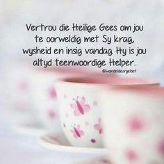 Amen!!! Evening Greetings, Goeie Nag, Afrikaans Quotes, Good Morning Inspirational Quotes, Message Of Hope, Good Morning Wishes, Printable Quotes, Scripture Verses, Jesus Quotes