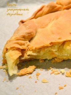 1 κεσεδάκι γιαούρτι 1 κεσεδάκι ελαιόλαδο 1 κεσεδάκι νερό 1 κουταλάκι γλυκού αλάτι 1 κουταλιά σούπας ζάχαρη 1 φακελάκι ξηρή μαγιά (7 ή 8 γραμμάρια) 5 κεσεδάκια αλεύρι για όλες τις χρήσεις (μπορεί να χρειαστεί 1-2 κουταλιές ακόμη) αλεύρι ή νισεστέ για το άνοιγμα των φύλλων λίγο ελαιόλαδο για άλειμμα της πίτας Pureed Food Recipes, Greek Recipes, Desert Recipes, Cooking Recipes, Greek Cooking, Greek Dishes, Savoury Baking, Bread And Pastries, Different Recipes