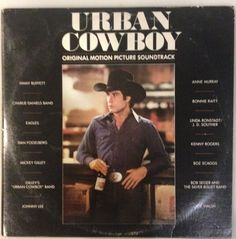 Urban Cowboy-Original Movie Soundrack by outpostrecordshop on Etsy