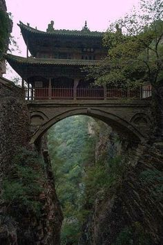 Hanging Palace, Cangyan Shan, China, Travel